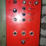 Станок универсальный консольно-фрезерный FU 400/1600