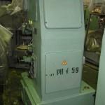 Станок оптический профилешлифовальный 395М, 1961 г