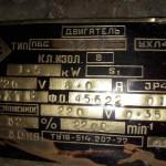 ПБС32М