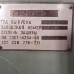 Станок плоскошлифовальный 3Е711ВФ1