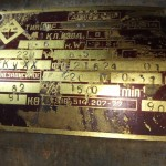 Электродвигатель постоянного тока ПБС33М